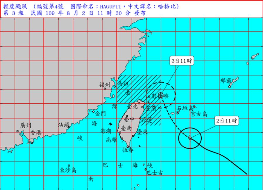 「哈格比」持續接近,今夜明晨最接近台灣,也是風雨最明顯的時候,目前基隆北海岸、西南部、東半部、恆春半島沿海、離島如澎湖、馬祖等已有長浪發生,鵝鑾鼻沿岸浪高已達2米以上,須特別留意。(起自氣象局)