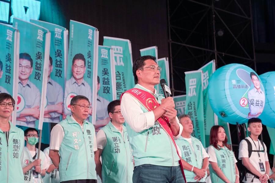 民眾黨高雄市長補選候選人吳益政。 (民眾黨提供)