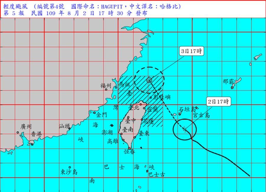 第4號颱風輕颱哈格比(HAGUPIT ),目前位置在花蓮的東南東方約310公里海面上,中心氣壓為998百帕,以每小時17轉20公里速度,近中心最大風速每秒 20 公尺向西北轉北北西進行。(氣象局)