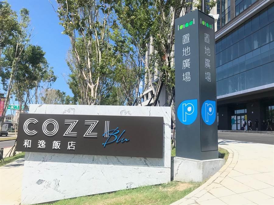 近期開幕的「COZZI Blu和逸飯店桃園館」為全台首間以海洋作為主題設計的星級飯店。(COZZI Blu和逸飯店桃園館提供)
