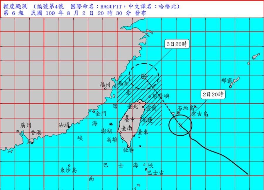 氣象局表示,哈格比目前仍為輕颱,不過威力持續增強中,不排除會再增強。(氣象局)