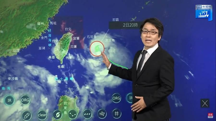 受到颱風外圍環流影響,氣象局針對台北、桃園及南部等7縣市發布大雨特報。(摘自中時新聞網直播)