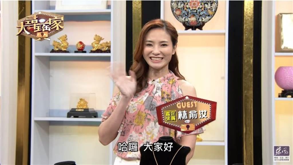 林俞汝在演藝事業之餘,還從事保險業務。(圖/翻攝自YouTube)