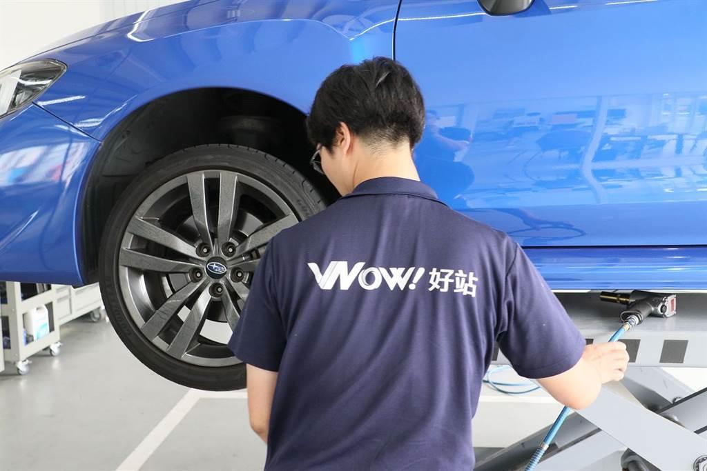 Wowstation電商Wow好站訂購3M隔音施工安裝經驗談