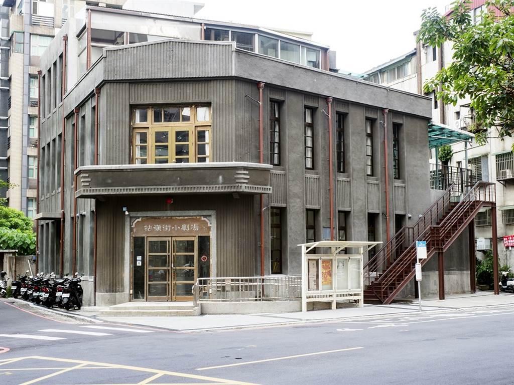 近期完成修復、准备重新「开门」的牯岭街小剧场。(图/许斌摄)