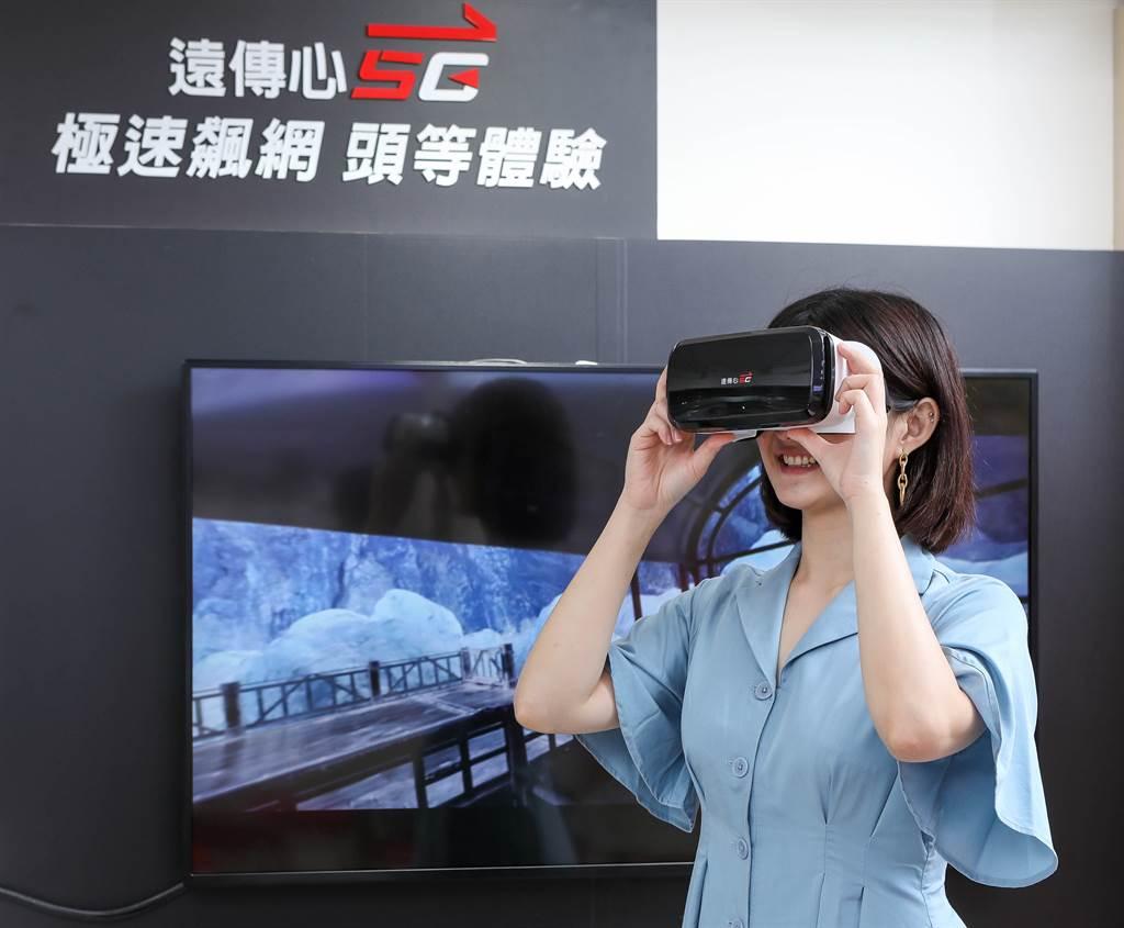 遠傳5G用戶獨享 《與神同行》、《紅衣小女孩》VR體驗。(遠傳提供/黃慧雯台北傳真)