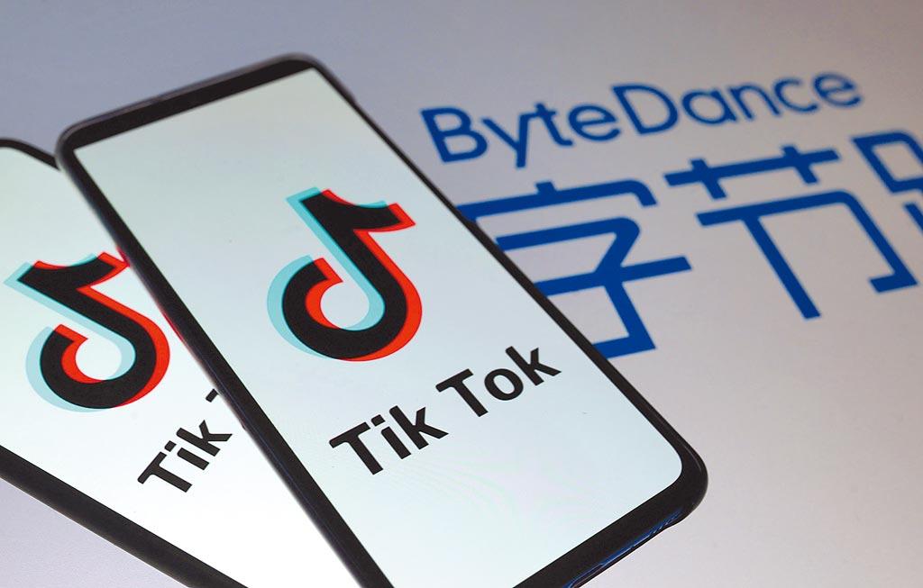 美國國務卿表示,不只是TikTok,連微信等替北京當局蒐集數據的陸企,川普已經在研擬如何對付。(路透)