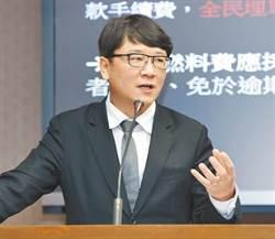 直播》趙正宇撤銷100萬交保 北院今重開羈押庭