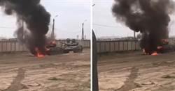 俄國T-72戰車演訓突然起火 乘員趕緊逃出