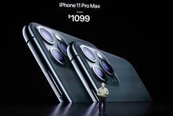 愛瘋挖趣》蘋果證實新iPhone遲到 價格遭爆料有亮點