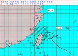 輕颱哈格比今最接近台 下半天西半部嚴防豪大雨