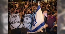 以色列總理涉貪、防疫無能引爆民怨 破萬示威者包圍官邸抗議