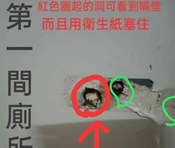 國3清水服務區加油站女廁 網友曝:詭異小洞對準重要部位