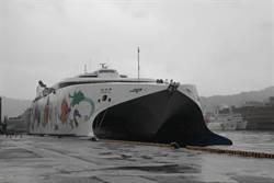 哈格比影響 海運4航線、空運4班國內線停航