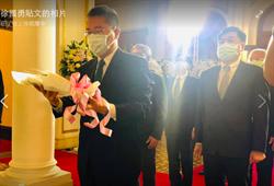 徐國勇弔唁李前總統 願李化千風保台灣