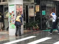 颱風外圍環流帶來豪雨 北市災害應變中心二級開設