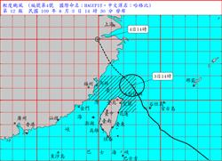 「哈格比」外圍環流帶來驚人雨量 下半天西南風再增強