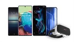 遠傳多款5G手機降價最多5千 再送VR眼鏡大禮包