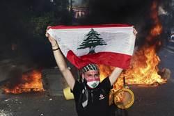 外媒:中東一國因疫情站在瓦解邊緣 恐面臨亡國命運