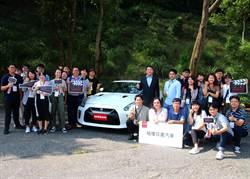 創新風雲賞開跑 參賽學子參訪裕日車總部