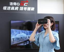 遠傳5G用戶獨享 《與神同行》、《紅衣小女孩》VR體驗