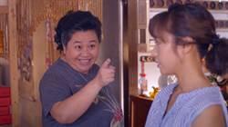 鍾欣凌黑化!刁難黃姵嘉被罵「婆婆怎麼那麼討厭」