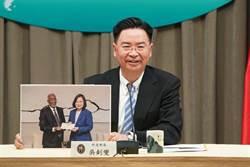 索馬利蘭總統下令研擬台北法案 索媒:準備承認台灣