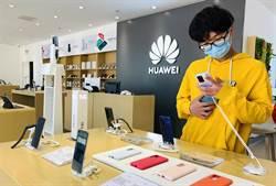 聯發科將供貨華為5G旗艦機 晶片首度晉級1000美元手機