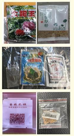 中國大陸寄送之培養土累計達9件 防檢局籲勿自行丟棄