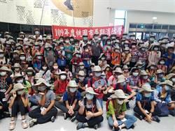 桃園消防夏令營 120名小學生同歡