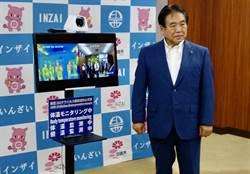 日千葉印西市獲台灣僑領贈最新型紅外線體溫檢測器