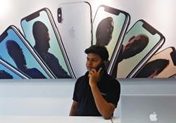 印媒:蘋果供應商 從中向印轉移