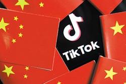 川普 蓬佩奧喊封殺 微軟暫停洽購TikTok