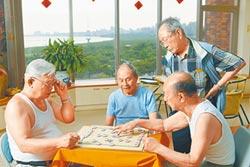 新顯學 97%台人啟動退休規畫