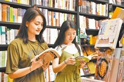 掌握KPI投資 造就台灣新女力