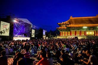 摇摆音符 走入人群 爵士音乐节在台湾
