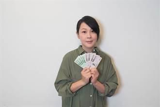 愛最大!劉若英用三倍券捐公益 自爆兒子很皮