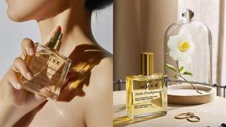 經典法國品牌回歸全台 人氣「小金油」從頭到腳都能用必收
