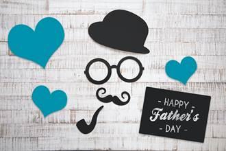 【新聞多益】5句英文祝爸爸Happy Father's Day