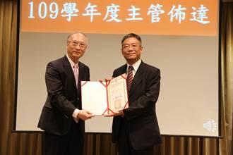 放射醫學權威周宜宏教授任元培醫事科大學術副校長