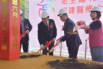 恆春旅遊醫院醫療大樓重建工程3日舉行動土典禮