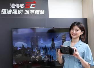 影音娱乐新境界!远传friDay VR结盟VR制作公司及影片平台