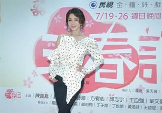 陳美鳳薄紗透出小褲褲 白嫩長腿曲線全都露
