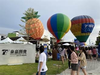 不用去台東人擠人!「水律川」免費搭熱氣球