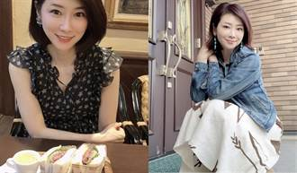 52歲日本美魔女外表彷若30歲 親授凍齡終極秘訣