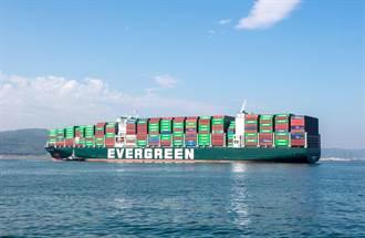 落實永續發展 長榮加入船舶回收透明度倡議