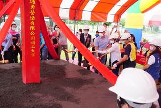 高鐵特區人口增長 旭光國小一次新蓋33間教室