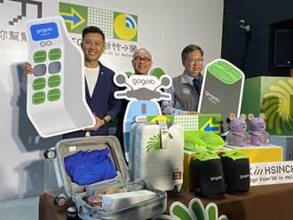 林智堅巡迴7縣市宣傳台灣設計展Gogoro設計部門首度大公開
