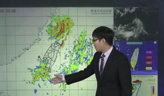 「哈格比」逐漸遠離 氣象局解除海上颱風警報