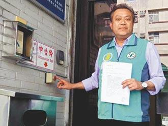 民進黨執政 蘇震清暴增近7000萬